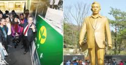 <!HS>박정희<!HE> 대통령 고향 구미시, 새마을과 폐지, 추모·탄신제 불참