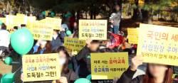 """""""적폐 오명, 신입생 안받겠다"""" 사립 유치원 적반하장 협박"""