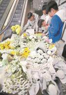 'PC방 살인범 엄벌하라' 청와대 청원 80만 명 역대 최다