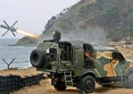 [단독] 남북 군사합의 이후 진풍경…해상 사격훈련하러 山 간다