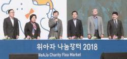 14년 이어진 나눔의 행렬, 올해 기부금 1억2934만원