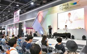 [라이프 트렌드] 국내외 식품산업 정보 제공 … 판로 확대, 청년 창업 기회의 장