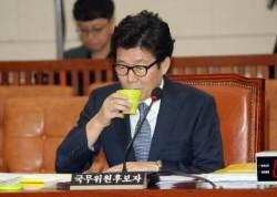 [단독]조명래 후보자, 공공기관장 재직 시절 박원순 공개 옹호
