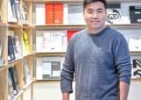 """""""일하는 방식에도 디자인이 필요하다"""" 국내 최초 '일하는 방식의 축제' 기획한 나훈영 SWDW 총괄 기획 인터뷰"""