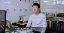 """SBS스페셜, '송유근 방송' 조작 의혹…""""피해자처럼 묘사"""""""