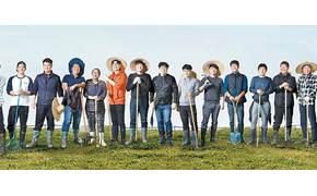 [라이프 트렌드] 농식품부·롯데, 농촌 젊은 인력 확보해 친환경 농업 활성화 앞장선다
