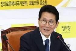 '국민연금 점점 내려간다'…現 227만원 소득자 '월 57만원'