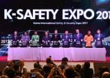 화재·교통·지진 때 로봇.IoT로 피해 최소화…내달 '안전산업박람회'서 볼 수 있다