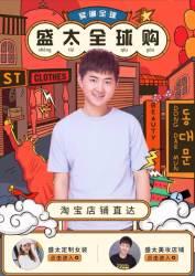 동대문에 온 23세 중국 청년, 한 달에 1억 버는 비결은?