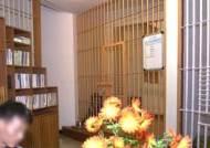 불법체포 후 유치장서 '브래지어 탈의' 요구…국가배상 또 인정