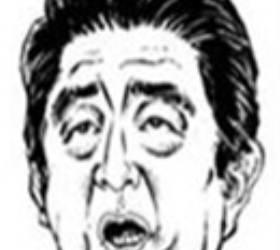 """아베 """"메이지 유신이 서구 식민지배 막아""""… <!HS>군국주의<!HE> 반성은 없었다"""