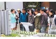 [건설명가] 강남권 재건축, 수도권 신도시 알짜 아파트 잡을 기회