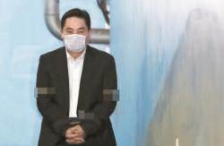 강용석, 사문서 위조로 징역 1년 법정구속