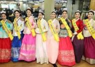 [서소문사진관]전북 임실에 내려온 사선녀들의 서울나들이