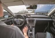 [박현영의 글로벌 인사이트] 미국은 내년 무인택시 … 한국은 여전히 20세기 택시· 자동차 정책