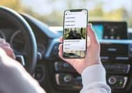 [2018 소비자의 선택] 집앞까지 렌터카 배달하는 모바일 예약 서비스