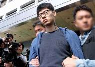 공범 의혹 규명…'PC방 살인' 김성수 동생 거짓말탐지기 검사 의뢰