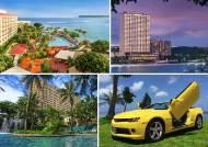 '늦가을에 떠나는 남국 여름여행' 플레잇, 괌-사이판 호텔렌터카 예약 한방에~!