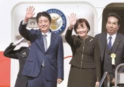 """아베·리커창 """"협력의 시대"""" … 제3국 50곳 공동개발 합의"""