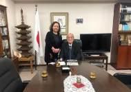 [사랑방] 김예리씨, 나카소네 전 일본 총리 예방
