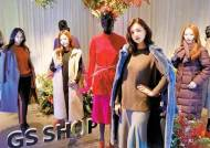 [High Collection] 합리적인 가격에 럭셔리한 스타일 완성 … 홈쇼핑 패션의 재도약 선언