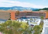 [분양 포커스] 안티에이징·컨벤션센터, 양떼목장 … 사계절 관광 즐기는 호텔 개관 임박