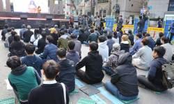 '곰탕집 <!HS>성추행<!HE> 판결 규탄' 당당위 첫 시위엔 100여명 참석