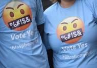"""""""신은 멍청하다"""" 발언 위법? …아일랜드, 신성모독죄 폐지 국민투표"""
