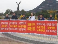 """의사협회 '의료사고 의사' 구속에 """"파업 고려"""""""