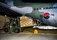 태풍 '위투' 발 묶인 국민 85명, 군수송기로 괌 도착
