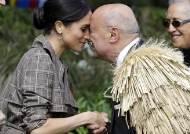 [서소문사진관] 마오리족과 코 '부비부비', 태연한 영국 왕자비