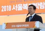 """박원순 """"내년부터 서울 어린이집 전면 무상보육"""""""