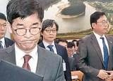 [단독] 마사회도 고용세습 … 부인·조카를 '꿀알바' 이어 정규직화
