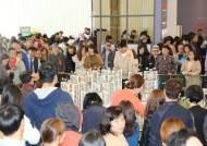 [안장원의 부동산 노트] '20억 로또' 강남 펜트하우스…돈 많아도 분양 어렵다?