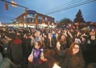 """""""모든 유대인 죽어야"""" 피츠버그 유대교 회당에 총기난사 11명 숨져"""