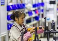 """""""10월 중국 경제 성장 더욱 둔화"""" 블룸버그, 경기 체감 초기 지표 분석"""