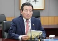 """금융위 """"자본시장 안정화 자금 5000억 조성…11월 초부터 투자"""""""