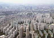 양도차익 10억↑ 부동산 절반은 서울...평균 차익 1위는?