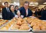 文 대통령, 군산 <!HS>이성당<!HE> 방문...빵 3만1500원어치 구매