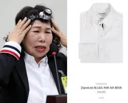 <!HS>국감<!HE>장의 한유총 지회장, 지드래곤 명품 셔츠 논란