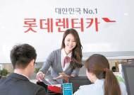 [2018 한국서비스품질지수 (KS-SQI)] 견적부터 계약까지 PC·모바일로 5분 안에 완료