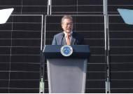 """문 대통령 """"새만금 재생에너지 단지 건설…전북 도민의 적극적 참여 필요"""""""