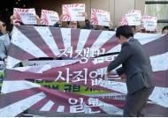 일제 강제징용 사건, 시작부터 '재판거래 의혹' 그리고 결론까지