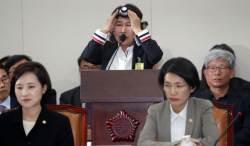 """한유총 """"유치원 문제, 사법부 가면 무혐의""""에 <!HS>국감<!HE>장 발칵"""