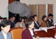 """국회서 절규한 '전처 살인사건' 피해자 딸…""""법 개정 해 달라"""""""