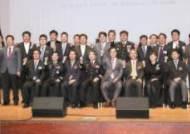 서울시·BGF 등 20곳 '범죄예방 대상'
