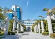 [2018 한국서비스품질지수 (KS-SQI)] '대표인재 인증제' '대학일자리센터' 운영 … 인성·창의력 갖춘 전문직업인 양성