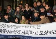 """""""일본 전범 기업, 한국 피해자에게 1억원 배상"""" 집행 절차는?"""
