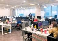 [issue&] 고품질 클라우드 ERP, 국내외 고객기업 급증