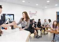 [희망을 나누는 기업] '리조이스 카페' 열어 여성 우울증 상담